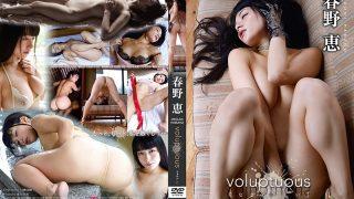 OGY-009 Haruno Megumi, Jav Censored