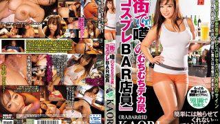 NAKA-011 Kaori, Jav Censored