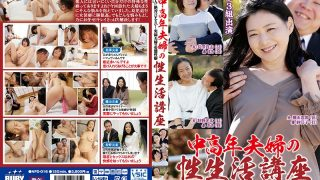 NFD-016 Jav Censored
