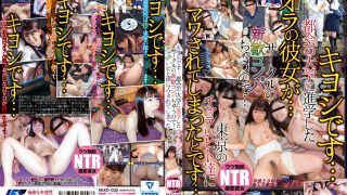 NKKD-032 Jav Censored