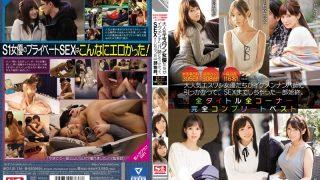 OFJE-116 Jav Censored