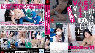 PCAS-015 Jav Censored