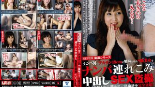 POST-388 Jav Censored