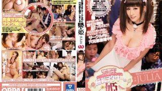 PPPD-561 Julia, Jav Censored