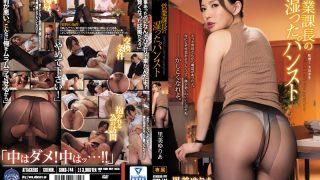 SHKD-744 Satomi Yuria, Jav Censored