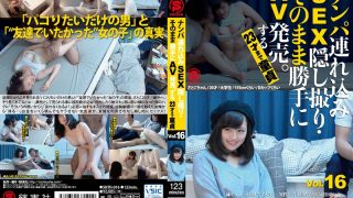 SNTH-016 Jav Censored