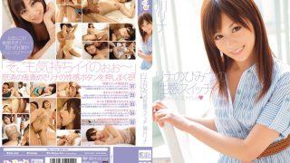 SPS-008 Rukawa Rina, Jav Censored