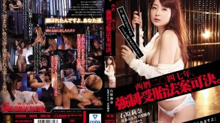 SSPD-136 Jav Censored