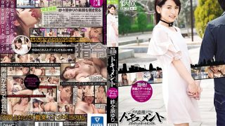 TPPN-154 Sasahara Yuri, Jav Censored