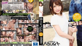 TPPN-155 Mari Rika, Jav Censored