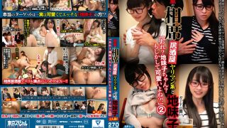 TSP-356 Jav Censored