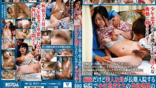 TSP-357 Jav Censored