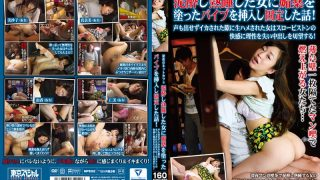 TSP-358 Jav Censored