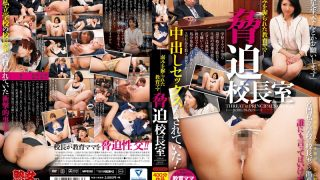 TURA-288 Jav Censored