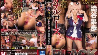 VICD-352 Shibuya Kaho, Jav Censored