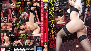 VICD-353 Nishita Karina, Jav Censored