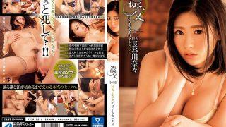XVSR-229 Hasegawa Nana, Jav Censored