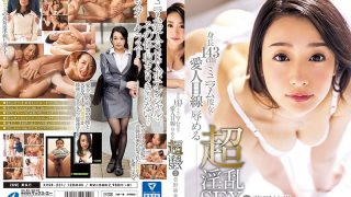 XVSR-231 Kanno Sayo, Jav Censored