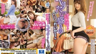 YRMN-055 Jav Censored