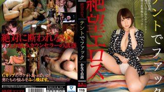 ZBES-021 Kanade Jiyuu, Jav Censored