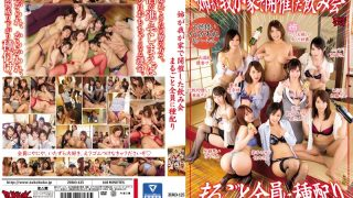 ZUKO-125 Jav Censored