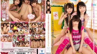 ZUKO-126 Jav Censored