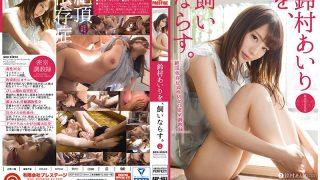 ABP-603 Suzumura Airi, Jav Censored