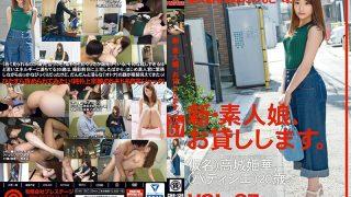 CHN-139 Takashiro Himeka, Jav Censored