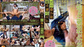 CMI-111 Aoi Ichigo, Jav Censored