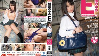 JAN-024 Jav Censored