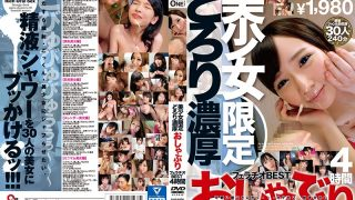 ONEB-009 Jav Censored