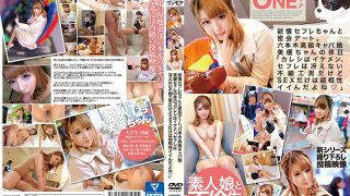 ONEZ-087 Jav Censored