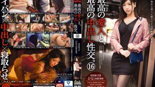 SGA-092 Nagai Mihina, Jav Censored