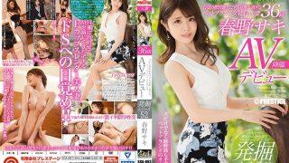 SGA-093 Haruno Saki, Jav Censored
