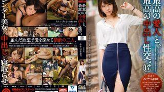 SGA-094 Kudou Runa, Jav Censored