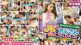 ULT-155 Jav Censored