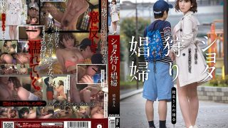 GVG-504 Hatano Yui, Jav Censored