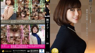 ARSO-17099 Jav Censored