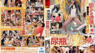 FSET-698 Jav Censored