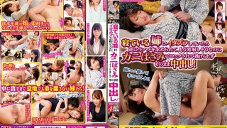 IENE-790 Jav Censored