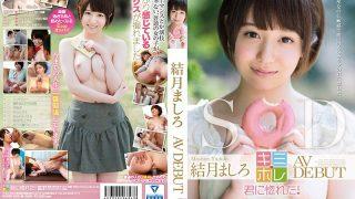 KMHR-002 Yuzuki Mashiro, Jav Censored