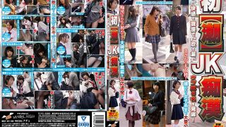 NHDTA-992 Jav Censored