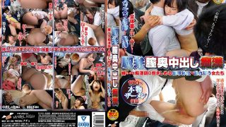 NHDTA-995 Jav Censored
