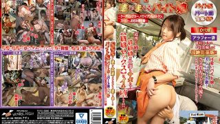 NHDTA-999 Jav Censored
