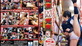 NHDTB-002 Jav Censored