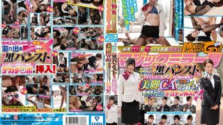 SDMU-621 Jav Censored