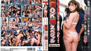 STAR-786 Ichikawa Masami, Jav Censored
