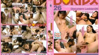 ISD-104 Jav Censored
