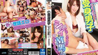 GXAZ-103 Hatano Yui, Jav Censored