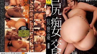 WWK-020 Kaori, Jav Censored